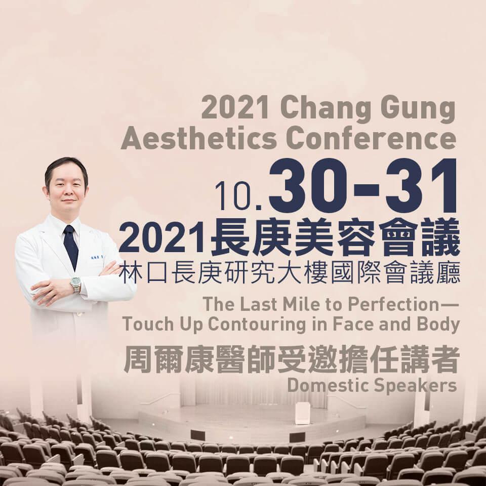20211030-news-title